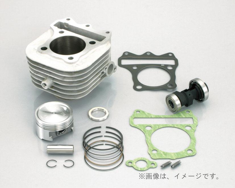 キタコ(KITACO)ライトボアアップKIT(カム付) ADV125(L0)(212-2416000)
