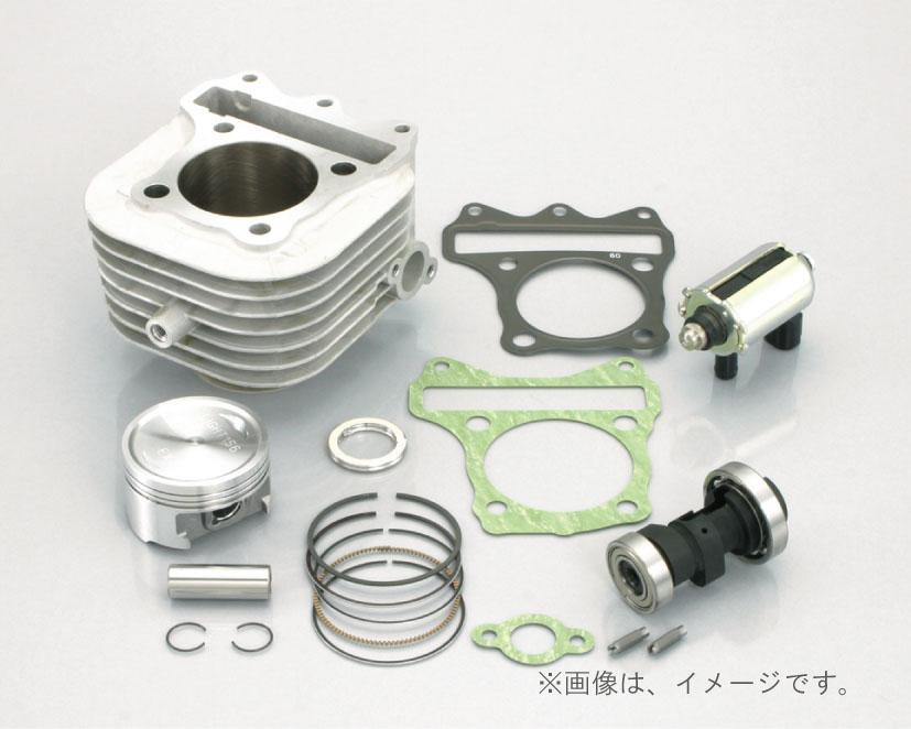 キタコ(KITACO)ライトボアアップ+DCPキット ADV125(L0)(212-2416090)
