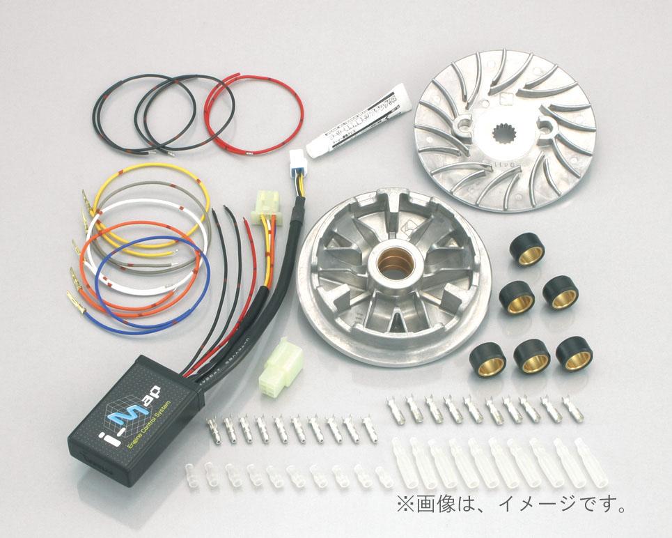 キタコ(KITACO)パワーパック BW'S125(230-0412950)