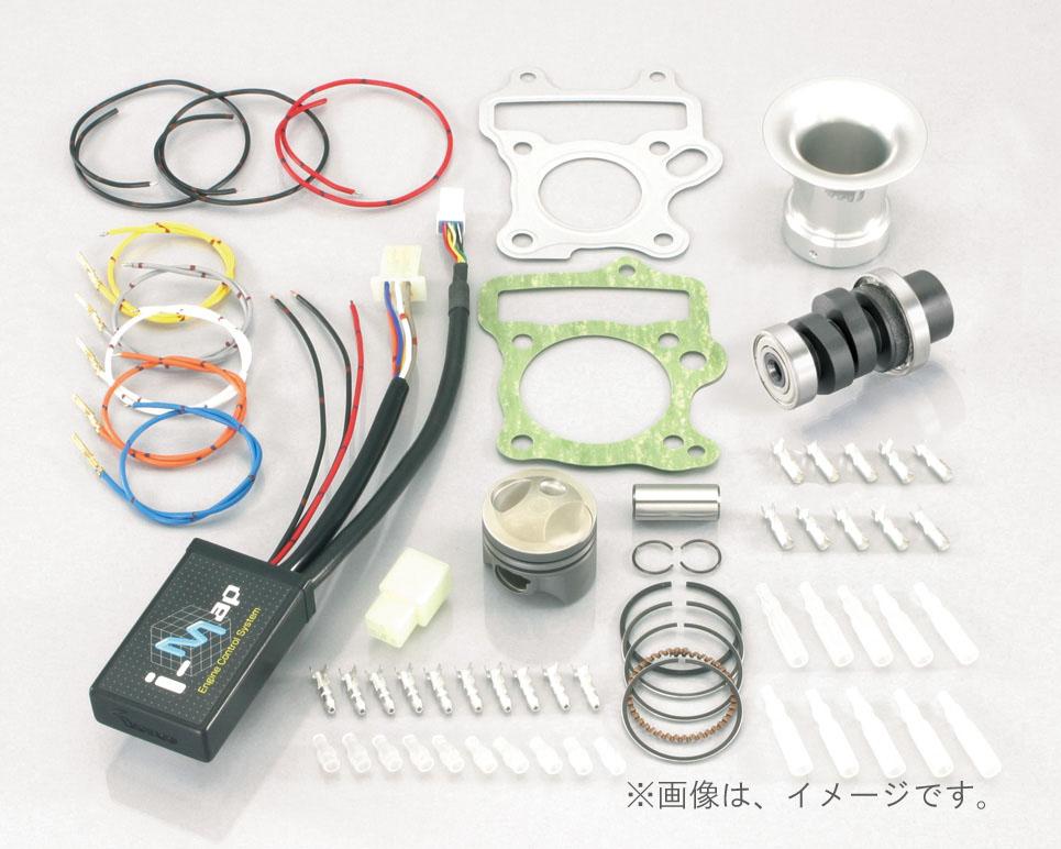 キタコ(KITACO)パワーパック50 モンキーFI(230-1137950)