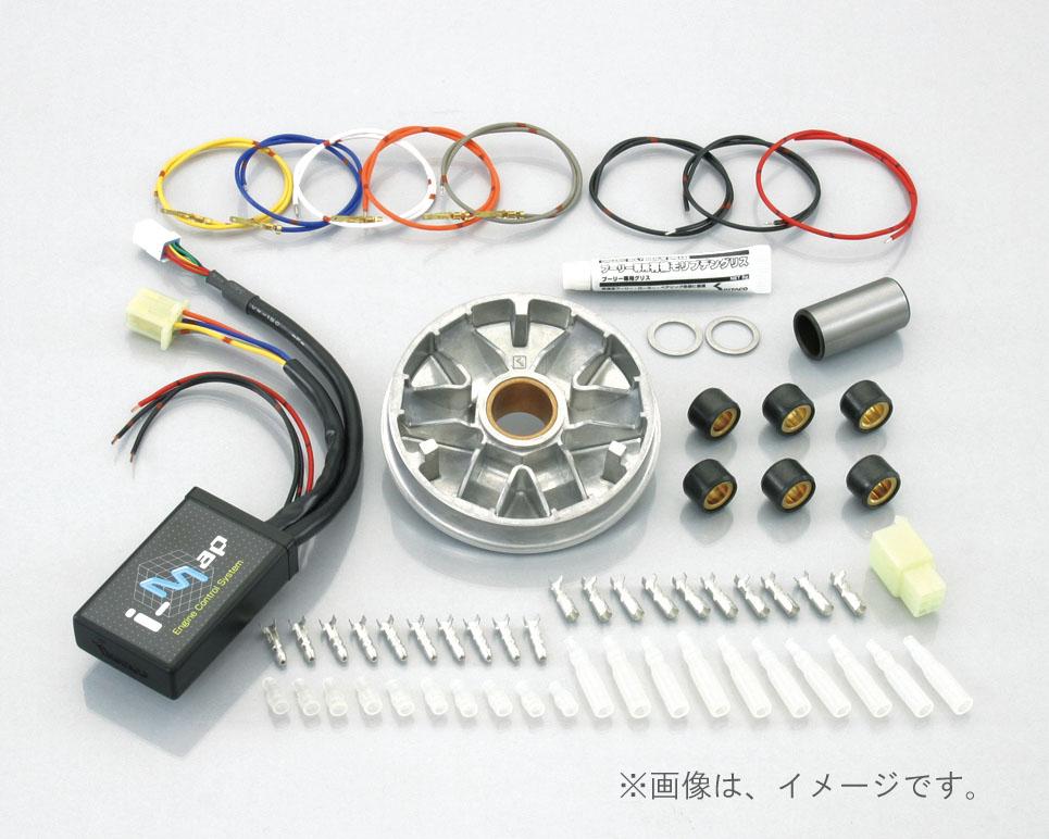 キタコ(KITACO)パワーパック ZOOMER-X(230-1155950)