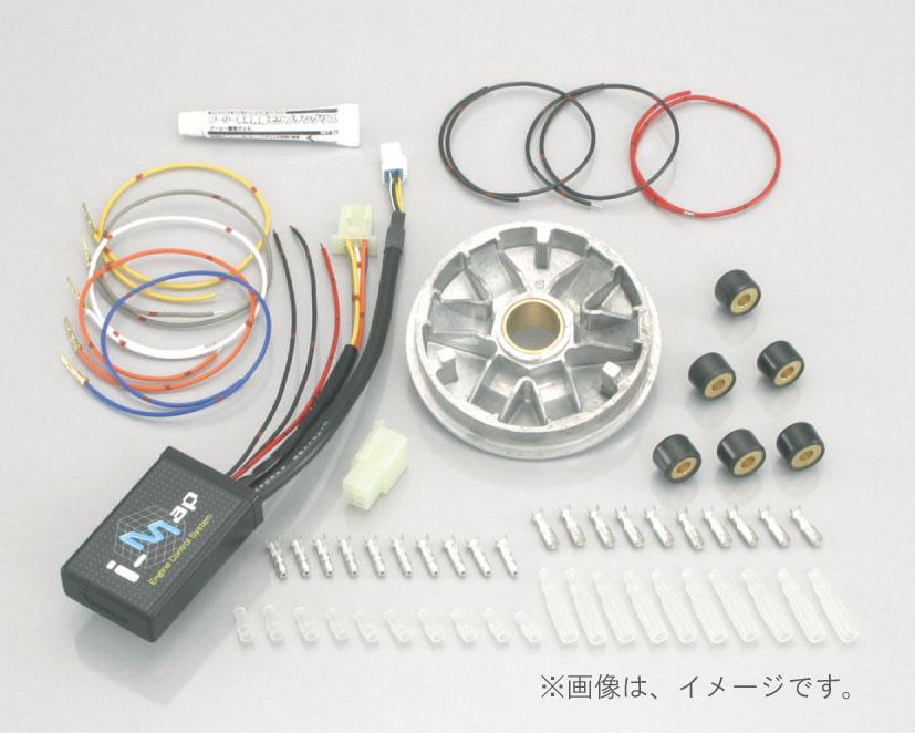 キタコ(KITACO)パワーパック リード110FI(230-1425950)