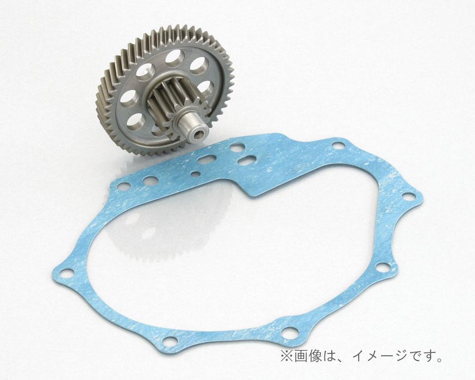 キタコ(KITACO)ハイギヤーKIT ZOOMER-X(305-1155010)