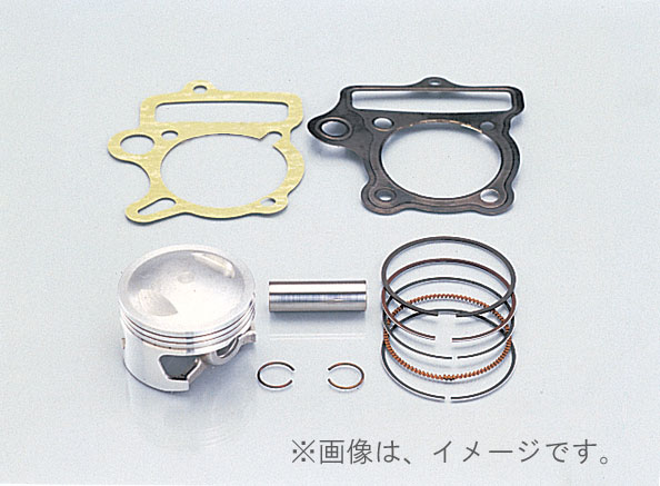 キタコ(KITACO)ピストンKIT(117cc) モンキー.ゴリラ.モンキーR.JAZZ(350-1083600)