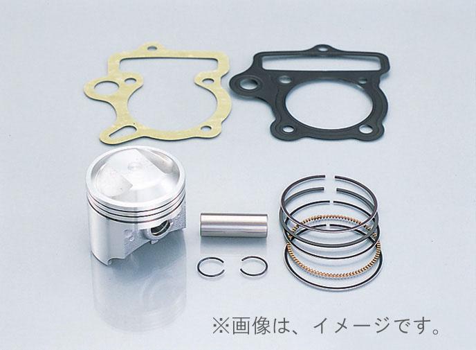 キタコ(KITACO)ピストンKIT(88cc) モンキー(OLD).DAX(350-1123001)