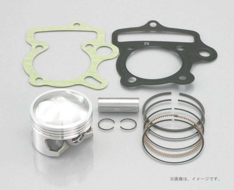 キタコ(KITACO)ピストンKIT(SS88cc) ニューモンキー(350-1123611)