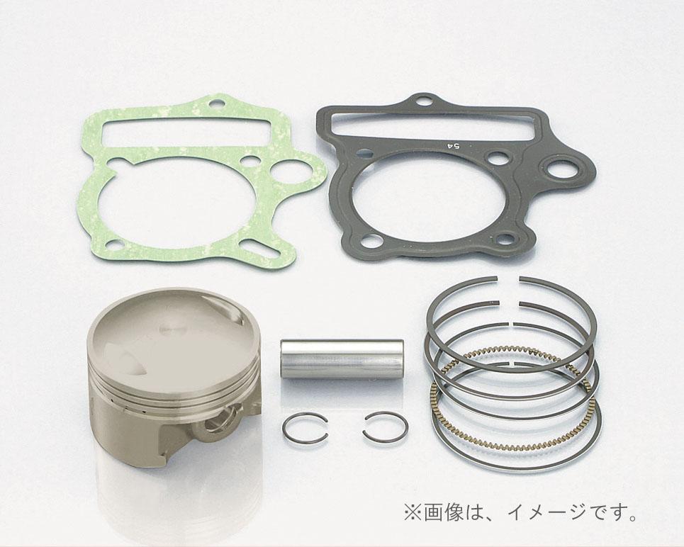 キタコ(KITACO)WPCピストンKIT モンキー(U・SE124CC)(350-1123790)