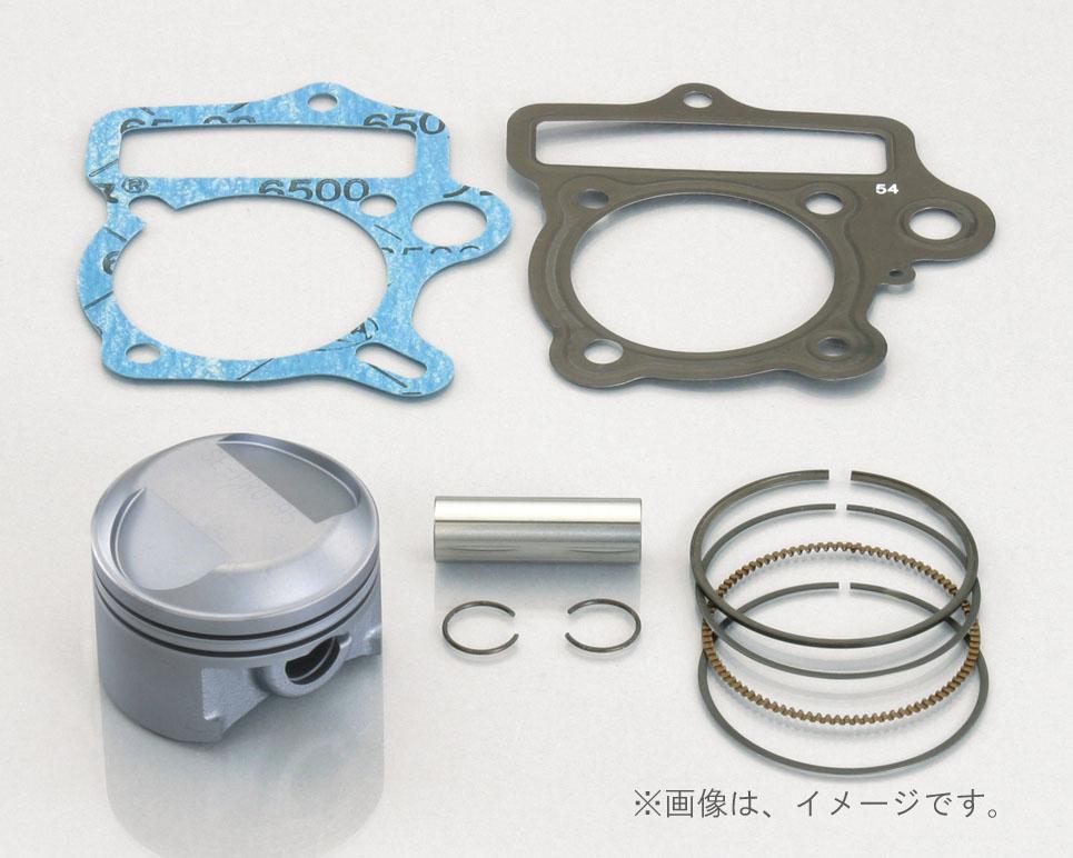 キタコ(KITACO)ピストンKIT(SEプロ/L) モンキー95CC(350-1123810)
