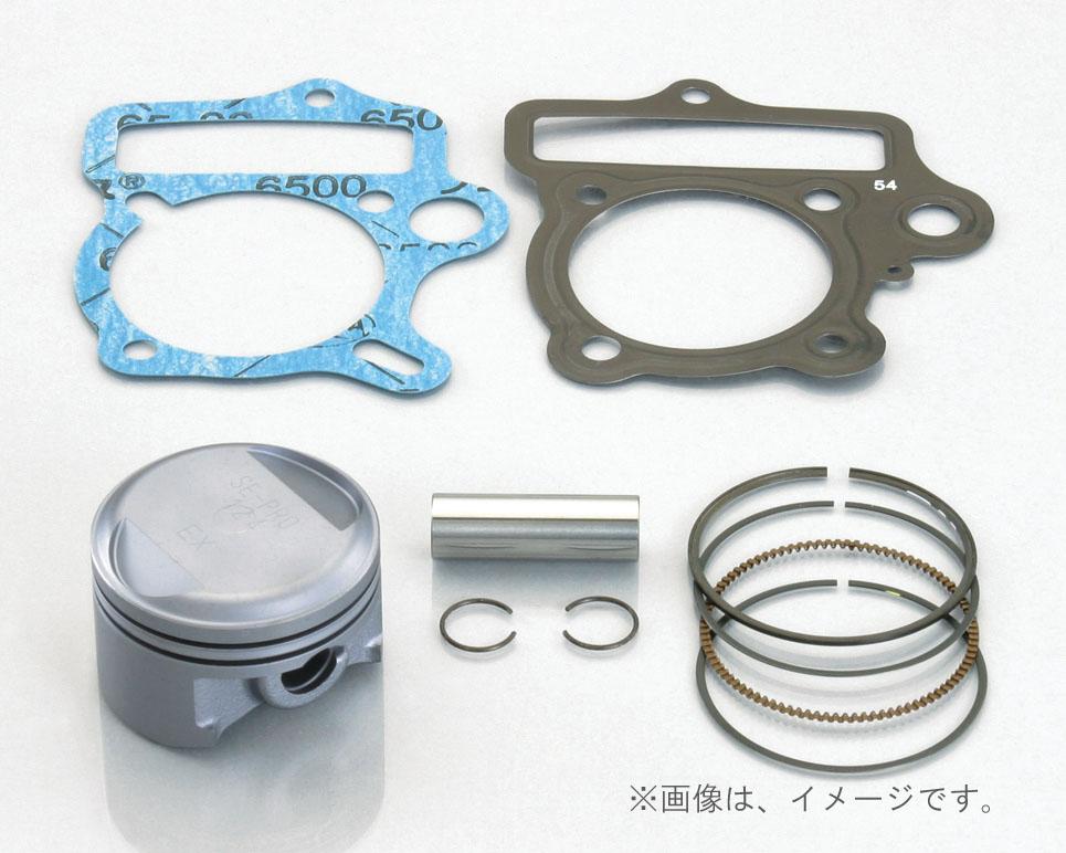 キタコ(KITACO) ピストンKIT SE-PRO124cc (350-1123830)