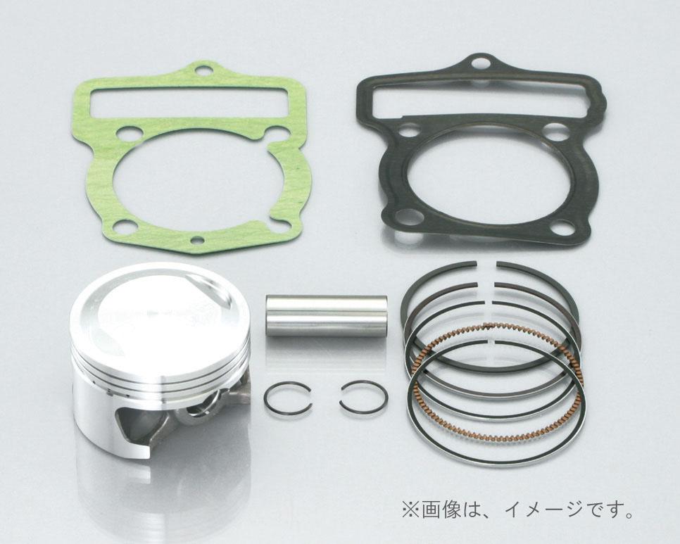 キタコ(KITACO)ピストンKIT(57/3R) APE100-145 USE(350-1413800)