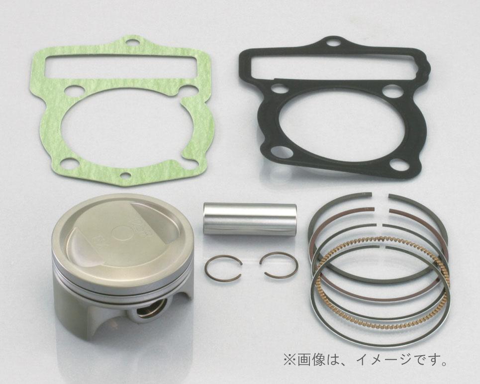 キタコ(KITACO)WPC鍛造ピストンKIT(57/2R) APE100-125SE(350-1413900)