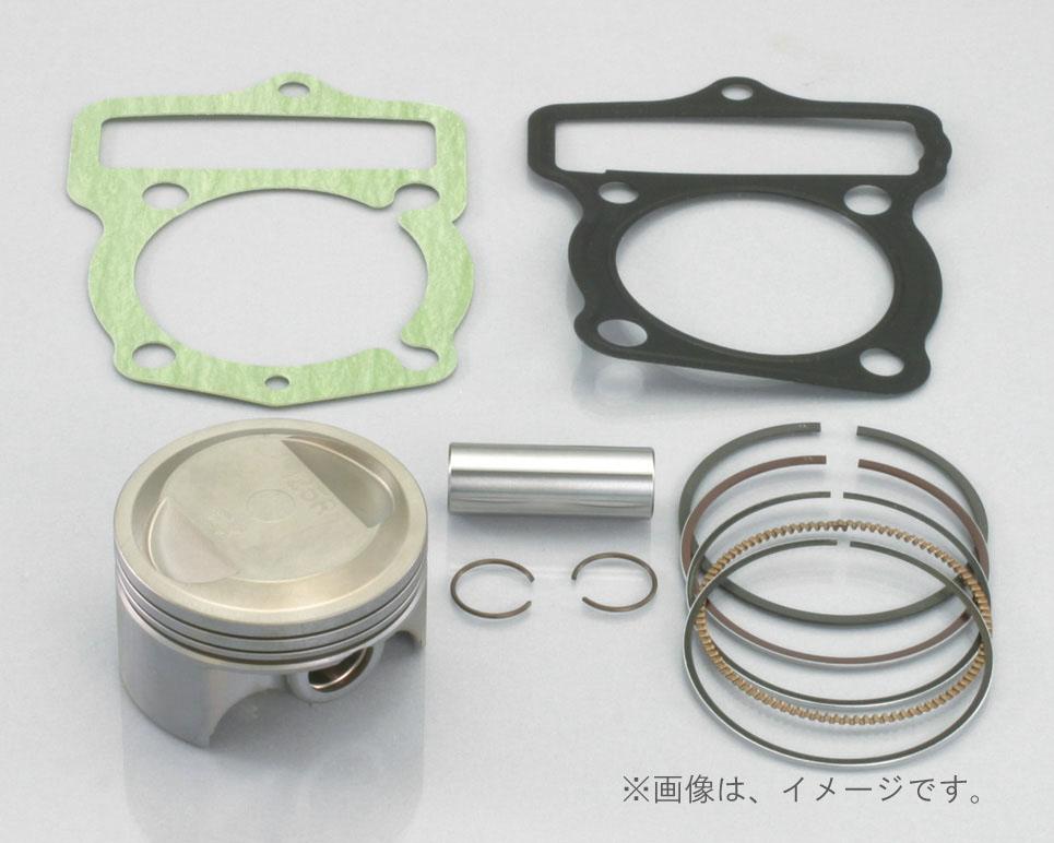 キタコ(KITACO)WPC鍛造ピストンKIT(57/3R) APE100-125SE(350-1413910)
