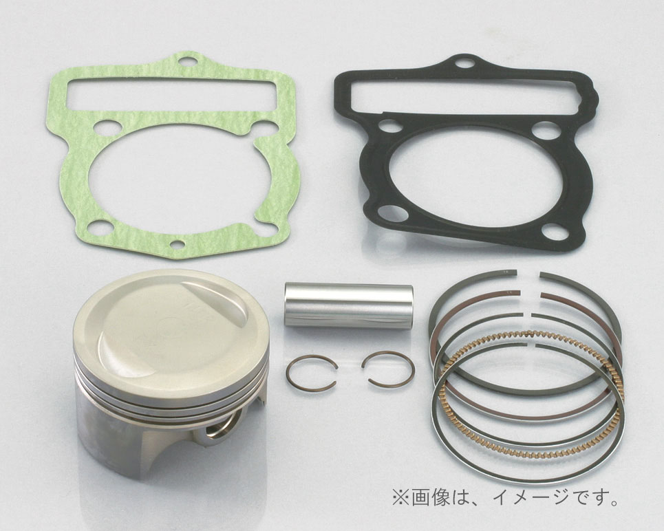 キタコ(KITACO)WPC鍛造ピストンKIT(57/3R) APE100-145SE(350-1413930)
