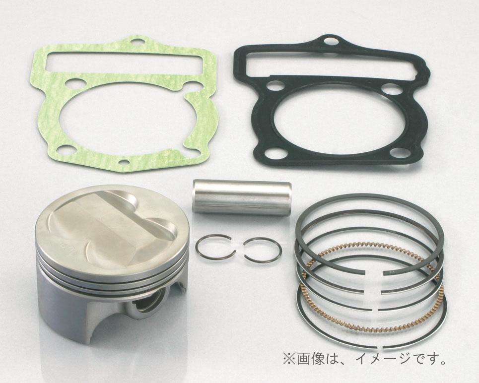 キタコ(KITACO)WPCピストンKIT(57/3R) NSF100/DOHCミニモトキット(350-1418440)