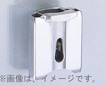 キタコ(KITACO)スロットルバルブM #3.5 KEIHIN PWK28Mキャブレター(401-0800602)