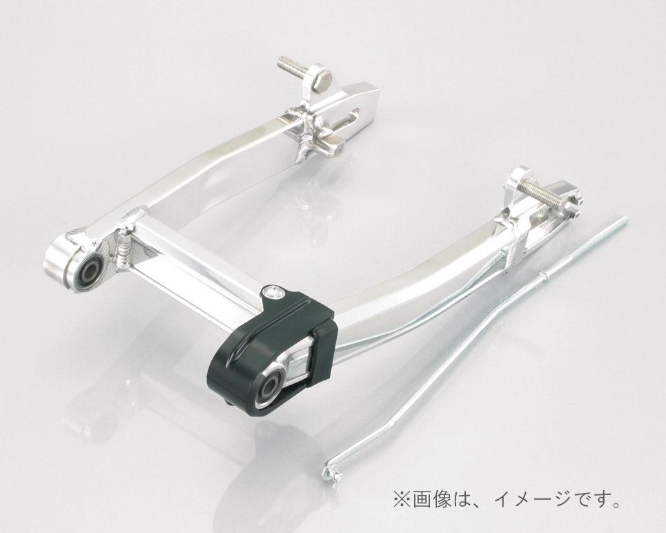 キタコ(KITACO)スイングアーム(TT)4L モンキー.ゴリラ(519-1123010)