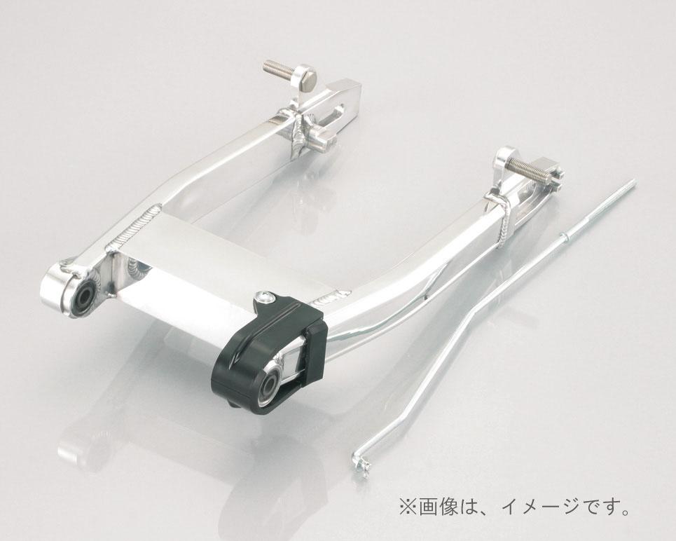 キタコ(KITACO)スイングアーム(TT)8L モンキー.ゴリラ(519-1123020)