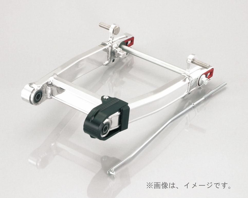キタコ(KITACO)スイングアームRS/4L(SILVER/RED) モンキー.ゴリラ(519-1123110)