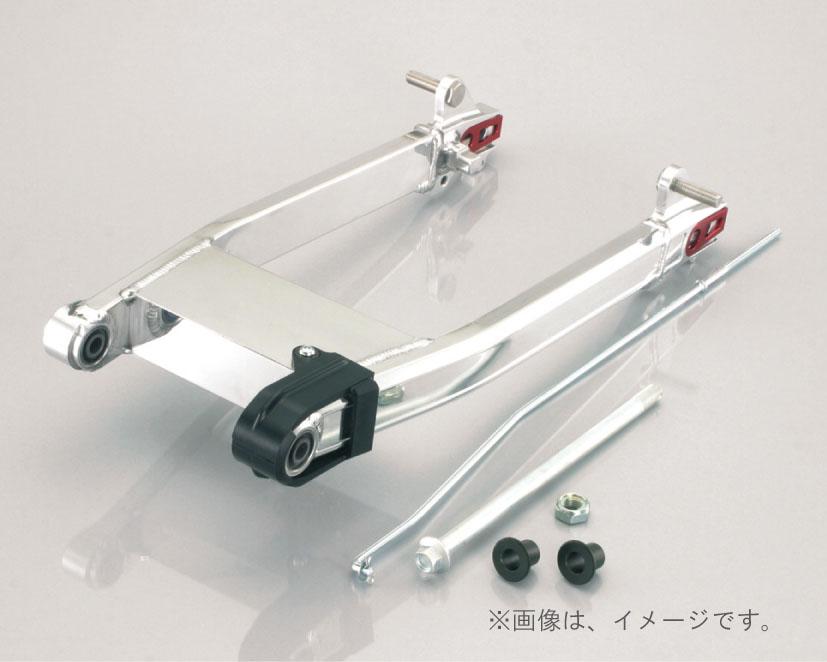 キタコ(KITACO)スイングアームRS/16L(SILVER/RED) モンキー.ゴリラ(519-1123140)