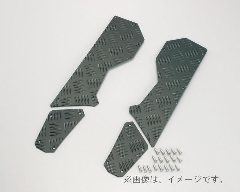 キタコ(KITACO)アルミステップボード(ブラック) BW'S125(538-0412010)