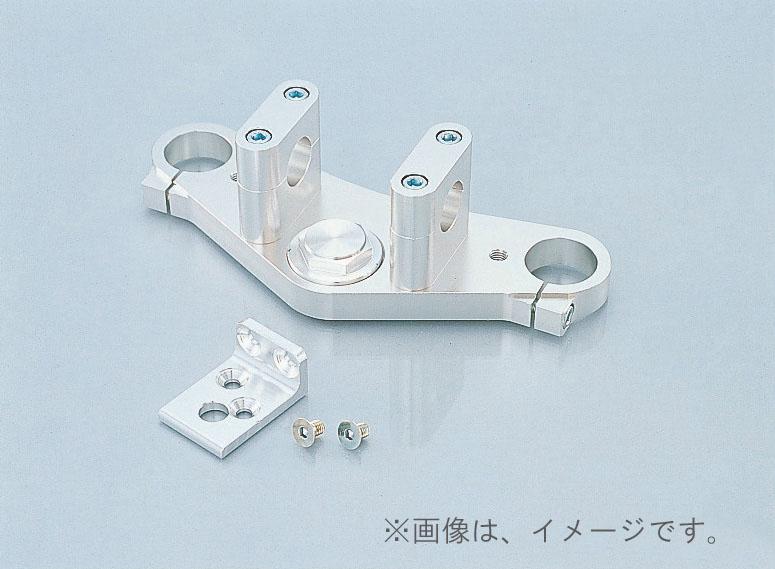 キタコ(KITACO)アルミ削出トップブリッヂ(P付) NSR50(560-1074200)