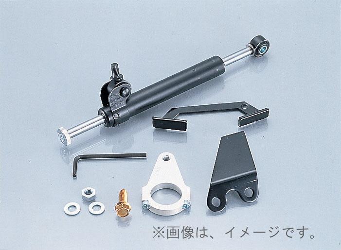 キタコ(KITACO)ステアリングダンパーKIT NS-1(570-1063010)