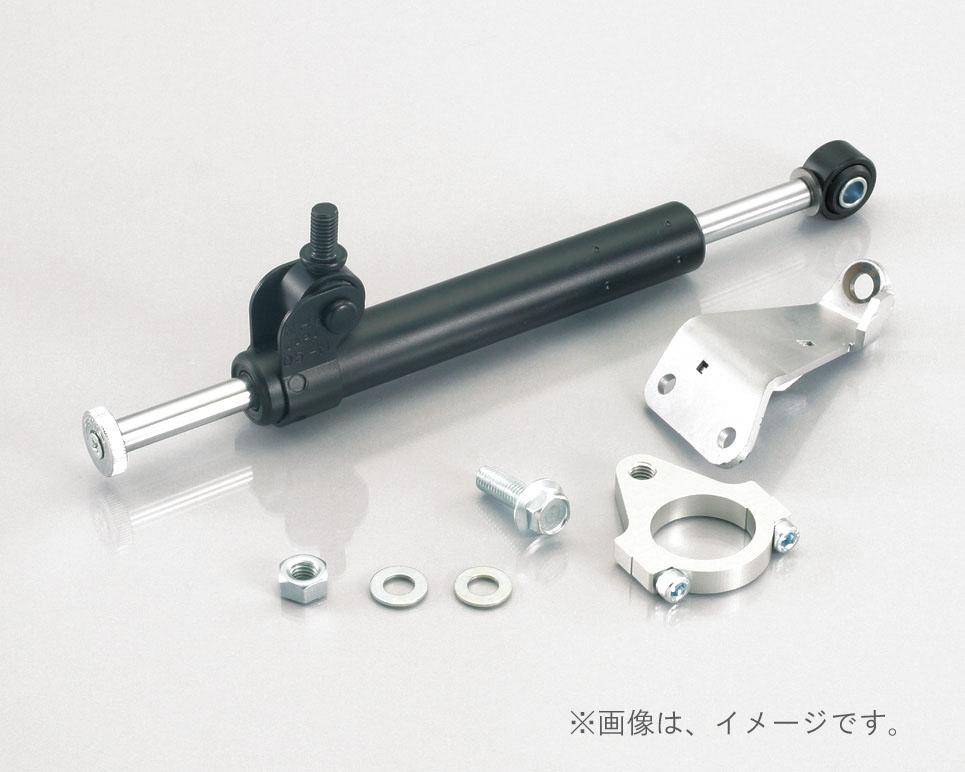 キタコ(KITACO)ステアリングダンパーKIT NSF100(570-1418100)