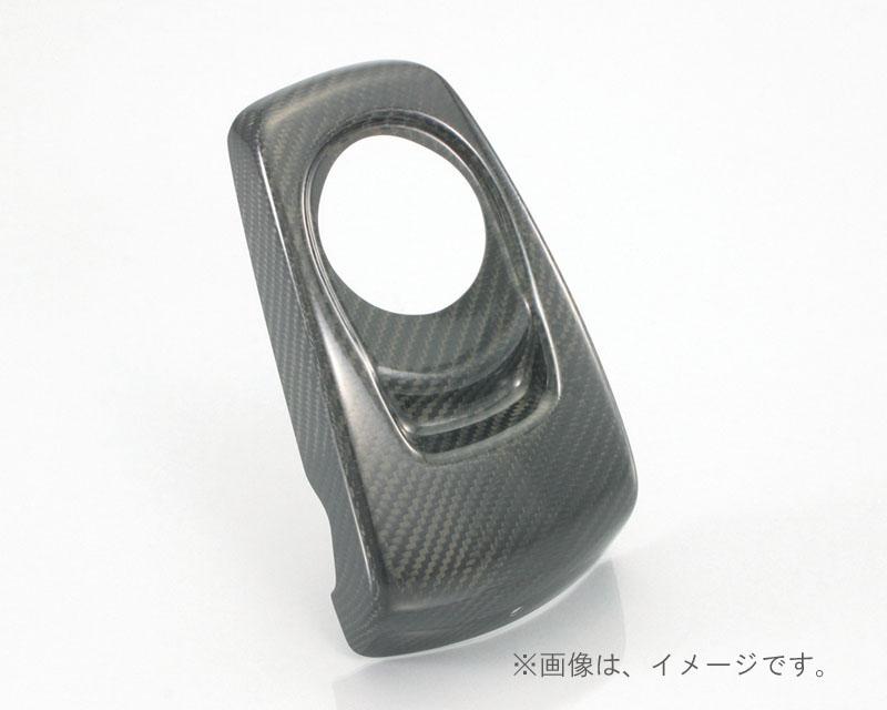キタコ(KITACO)カーボンGSキャップカバー BWS125(614-0412700)