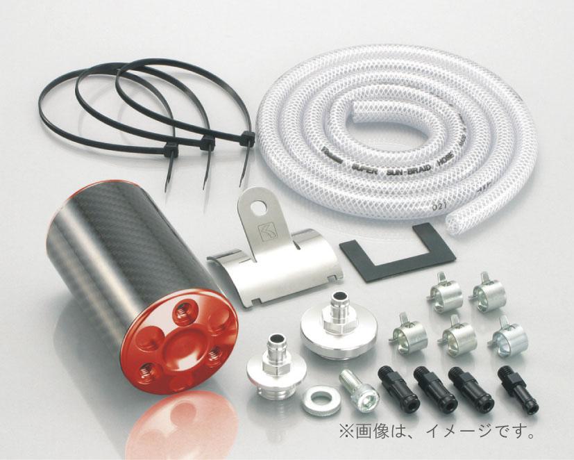 キタコ(KITACO)カーボンキャッチタンク(TYPE-X)RED モンキー(616-1083220)