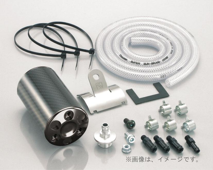 キタコ(KITACO)カーボンキャッチタンク(TYPE-X)ブラック APE50/100(616-1122200)
