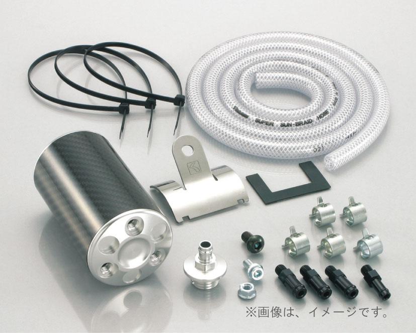 キタコ(KITACO)カーボンキャッチタンク(TYPE-X)シルバー APE50/100(616-1122210)