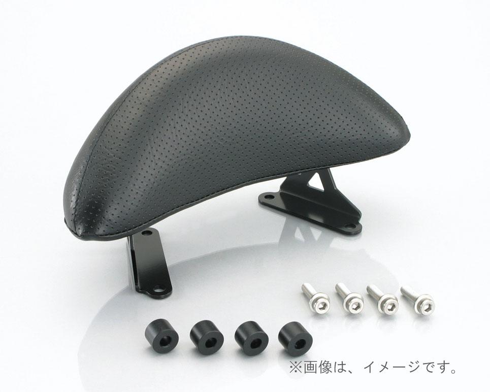 キタコ(KITACO)タンデムバックレスト FORZA'13 (ブラック)(652-1822200)