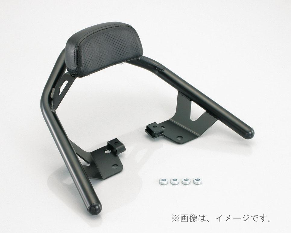 キタコ(KITACO)タンデムバックレスト(150)&バー GSR250('12)(652-2800150)