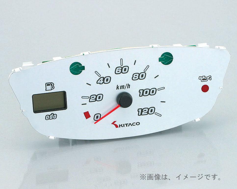 キタコ(KITACO)120kmスピードメーター リモコンJOG-ZR(752-0079000)