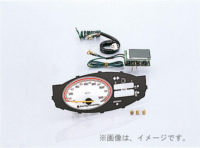 キタコ(KITACO)120kmLCDスピードメーター スマ-トDIO(752-1124700)