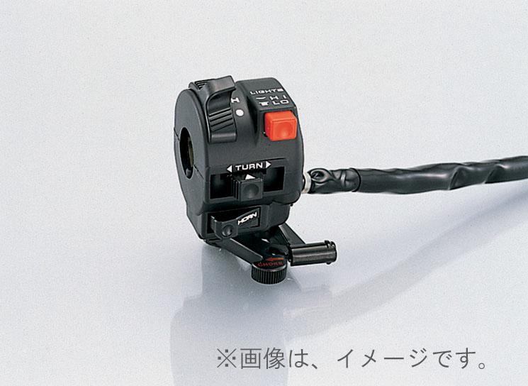 キタコ(KITACO)ライティングスイッチ リトルカブ(Pキャンセル)(756-1116700)