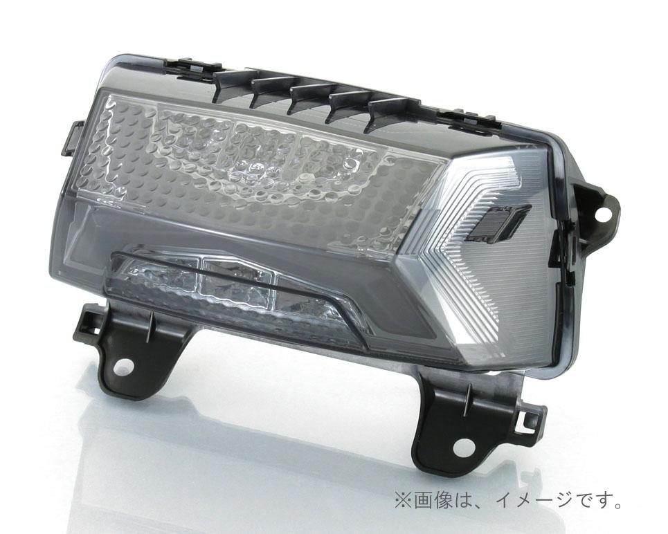 キタコ(KITACO)LEDテールランプSET(SMOKE) ZOOMER-X(809-1155310)