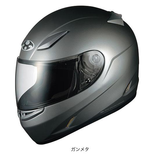 OGK(オージーケー) フルフェイスヘルメット FF-RIII(FF-R3) (ガンメタ/L(59~60cm未満))