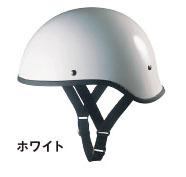 OGK(オージーケー) ハーフヘルメット リボルバー AN-1 (ホワイト/57~59cm)