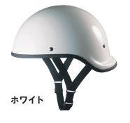 OGK(オージーケー) ハーフヘルメット リボルバー AN-2 (ホワイト/57~59cm)