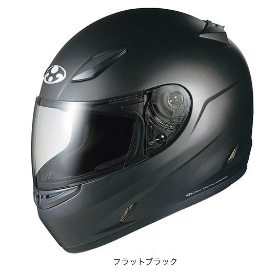 OGK(オージーケー) フルフェイスヘルメット FF-RIII(FF-R3) (フラットブラック/M(57~58cm))
