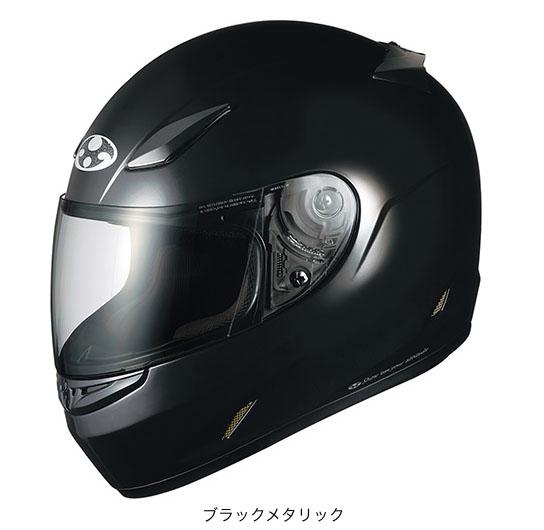 OGK(オージーケー) フルフェイスヘルメット FF-RIII(FF-R3) (ブラックメタリック/L(59~60cm未満))