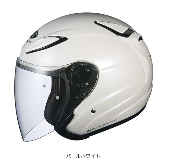 OGK(オージーケー) スポーツジェットヘルメット AVAND(アバンド)・2 (パールホワイト/M(57~58cm))