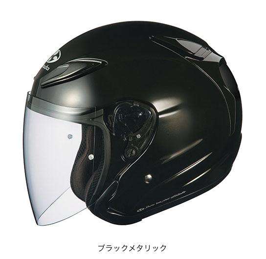 OGK(オージーケー) スポーツジェットヘルメット AVAND(アバンド)・2 (ブラックメタリック/S(55~56cm))