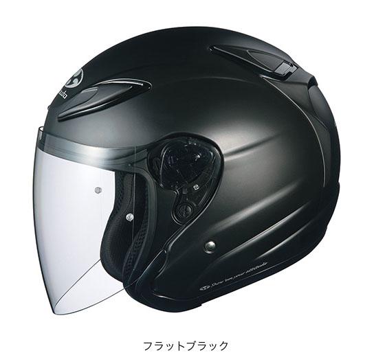 OGK(オージーケー) スポーツジェットヘルメット AVAND(アバンド)・2 (フラットブラック/S(55~56cm))