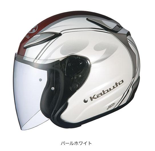 OGK(オージーケー) スポーツジェットヘルメット AVAND(アバンド)・2 チッタ (パールホワイト/M(57~58cm))