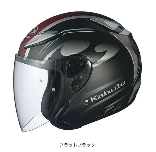 OGK(オージーケー) スポーツジェットヘルメット AVAND(アバンド)・2 チッタ (フラットブラック/S(55~56cm))