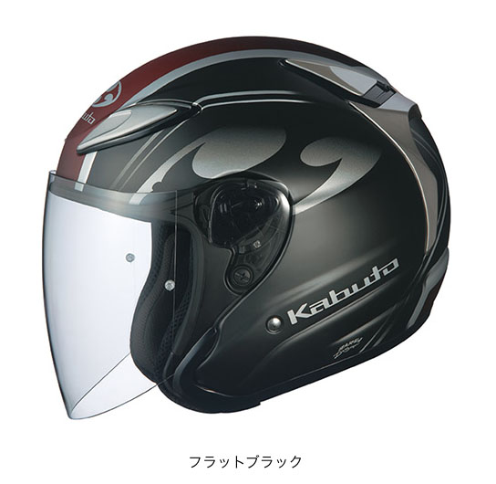 OGK(オージーケー) スポーツジェットヘルメット AVAND(アバンド)・2 チッタ (フラットブラック/M(57~58cm))