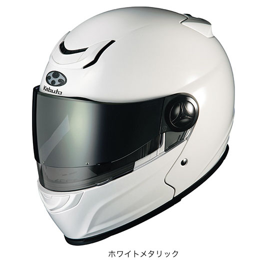 OGK(オージーケー) フルフェイスヘルメット AFFID(アフィード) (ホワイトメタリック/S(55~56cm))