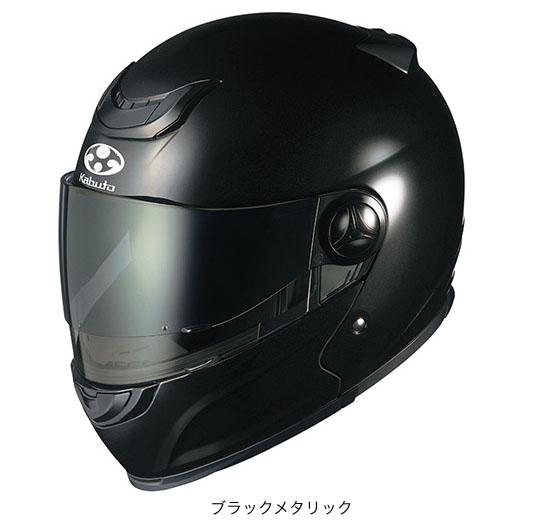 OGK(オージーケー) フルフェイスヘルメット AFFID(アフィード) (ブラックメタリック/M(57~58cm))